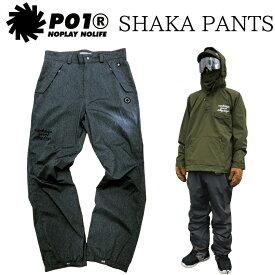 プレイデザイン シャカパンツ PLAYDESIGN PO1 SHAKA PT スノーボードウエア 18-19 KM4K YAKKE