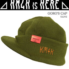 カモシカ ゴローズ キャップ KM4K BEANIE GORO`S CAP カモシカ ツバ付きニット帽 KM4K GORO'S CAP ニット帽 帽子