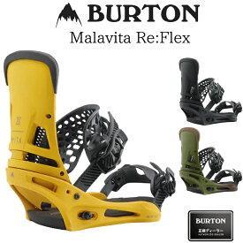 バートン マラビータ リフレックス BURTON Malavita Re:Flex Snowboard Binding メンズ ビンディング ストラップ
