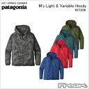 【PATAGONIA パタゴニア ジャケット】27236<M's Light & Variable Hoodyメンズ ライト&バリアブル フーディ>※取り寄せ品