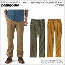 パタゴニア PATAGONIA パンツ 55220<Men's Lightweight Cotton Gi III Pants メンズ ライトウェイト コットン ギ III パンツ>※取り寄せ品