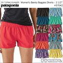 ネコポス発送で送料無料【PATAGONIA パタゴニア レディースバギーズショーツ】57042< W's Barely Baggies Shorts ウィメンズ...