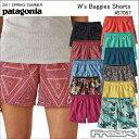 ネコポス発送で送料無料パタゴニア PATAGONIA レディースショーツ 57057< W's Baggies Shorts ウィメンズ バギーズショーツ(股下12cm)>※取り寄せ品 ショートパンツ