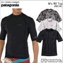 パタゴニア PATAGONIA ラッシュガード 86145<M's R0 Top メンズ R0トップ>※取り寄せ品