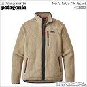 エントリーでポイント3倍+数量限定☆【最大1,200円OFFクーポン】配布中!パタゴニア PATAGONIA メンズ フリース ジャケット 22800< Men's Retro Pile Jacket
