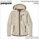 パタゴニア PATAGONIA レディース フリース ジャケット 22805<Women's Retro Pile Hoody ウィメンズ レトロ パイル フーディ>※取り寄せ品