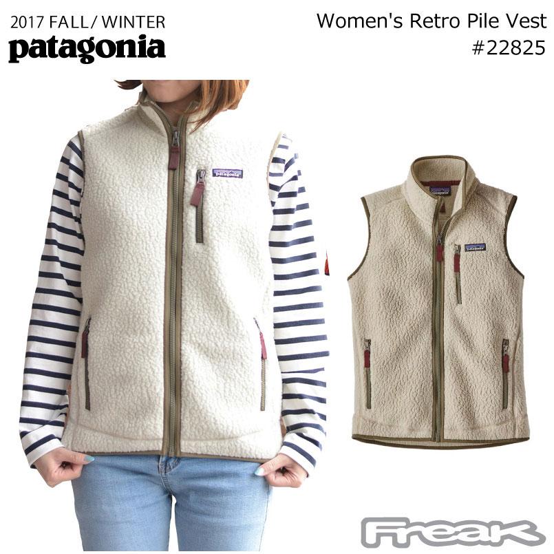 パタゴニア PATAGONIA レディース フリース ベスト 22825<Women's Retro Pile Vest ウィメンズ レトロ パイル ベスト>※取り寄せ品