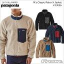 パタゴニア PATAGONIA メンズ フリース ジャケット 23056<Men's Classic Retro-X Jacket メンズ クラシック レトロX …
