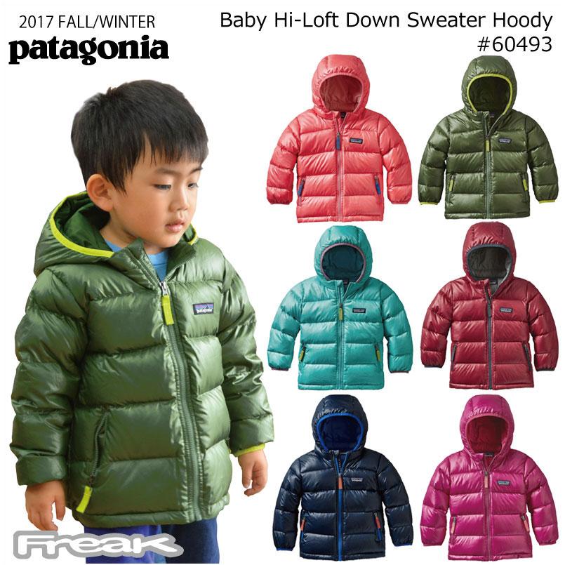 パタゴニア PATAGONIA キッズ ジャケット 60493<Baby Hi-Loft Down Sweater Hoody ベビー ハイロフト ダウン セーター フーディ>※取り寄せ品