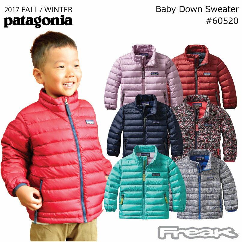 パタゴニア PATAGONIA キッズ ジャケット 60520< Baby Down Sweater ベビー ダウン セーター>※取り寄せ品