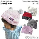 ネコポス発送可能 パタゴニア PATAGONIA ベビー 帽子 60560<Baby Furry Friends Hat ベビー ファーリー フレンズ ハット>...