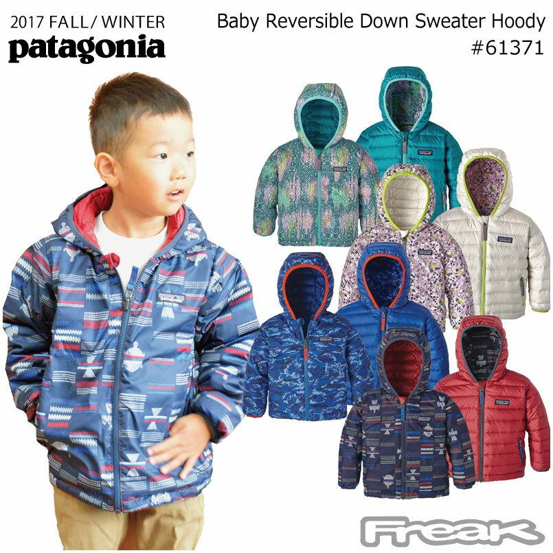 パタゴニア PATAGONIA キッズ ベビー ダウンジャケット 61371<Baby Reversible Down Sweater Hoody ベビー リバーシブル ダウン セーター フーディ>※取り寄せ品