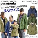 パタゴニア PATAGONIA 68460<BOYS' INFURNO JACKET ボーイズ インファーノ ジャケット>メンズ・レディース・キッズジャケット男の子女の子