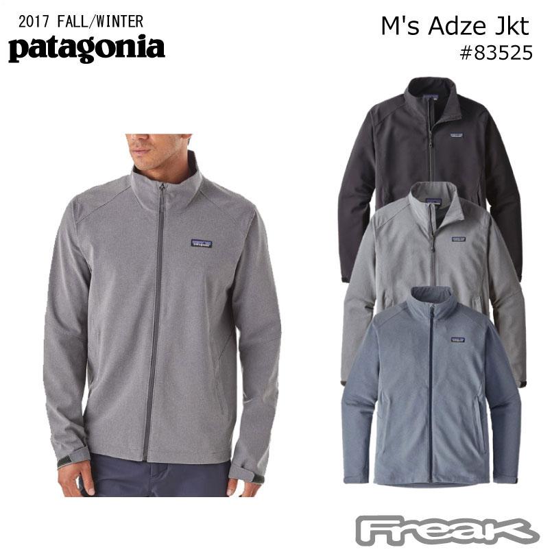 パタゴニア PATAGONIA  ジャケット 83525<M's Adze Jacket メンズ アズ ジャケット>※取り寄せ品