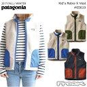 パタゴニア PATAGONIA キッズ レディース フリースベスト 65619<K's Retro-X Vest キッズ レトロX ベスト>※取り寄せ品