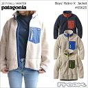 パタゴニア PATAGONIA キッズ レディース フリース 65625<Boys' Retro-X Jacket ボーイズ レトロX ジャケット>※取…
