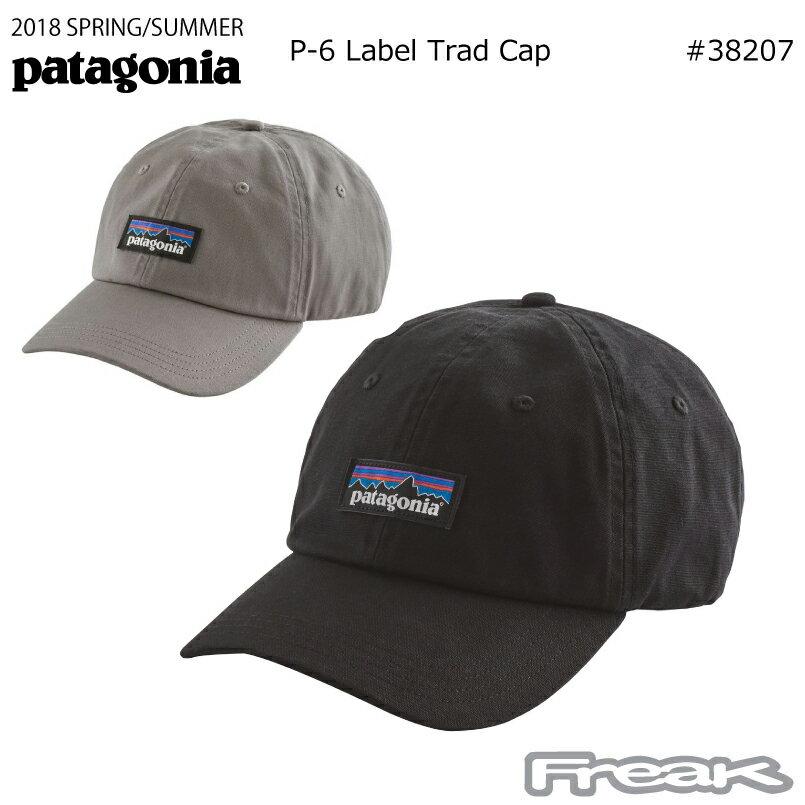 メール便発送 あす楽 パタゴニア PATAGONIA ハット 帽子 38207<P-6 Label Trad Cap  メンズ P-6 ラベル トラッド キャップ>