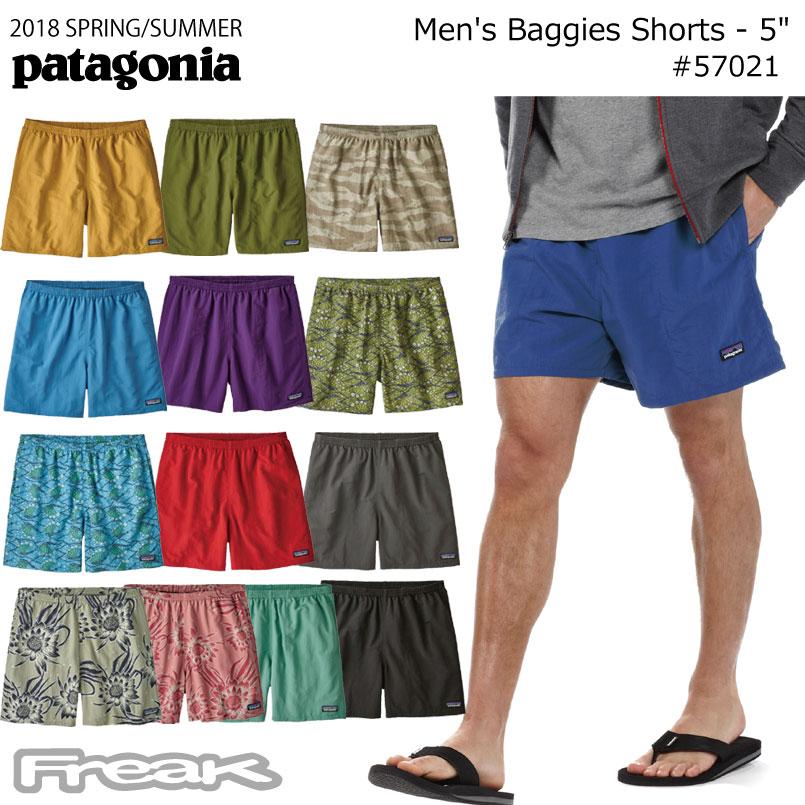 """あす楽 パタゴニア PATAGONIA バギーズショーツ 57021<Men's Baggies Shorts - 5"""" メンズ バギーズ ショーツ(股下13cm)>ショートパンツ ネコポス発送で送料無料"""