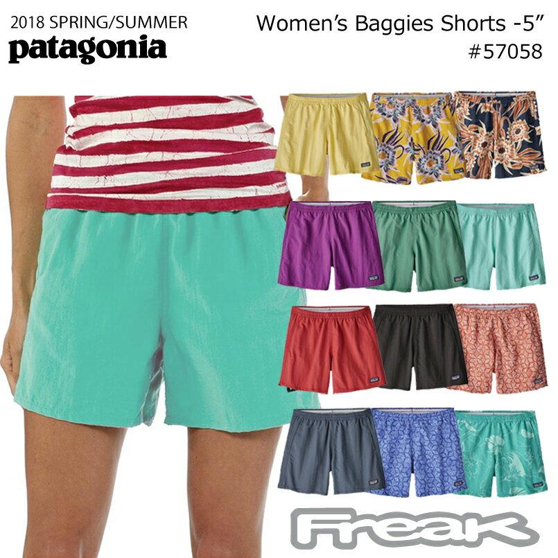 あす楽 パタゴニア PATAGONIA レディースショーツ 57058< W's Baggies Shorts ウィメンズ バギーズショーツ >ショートパンツ