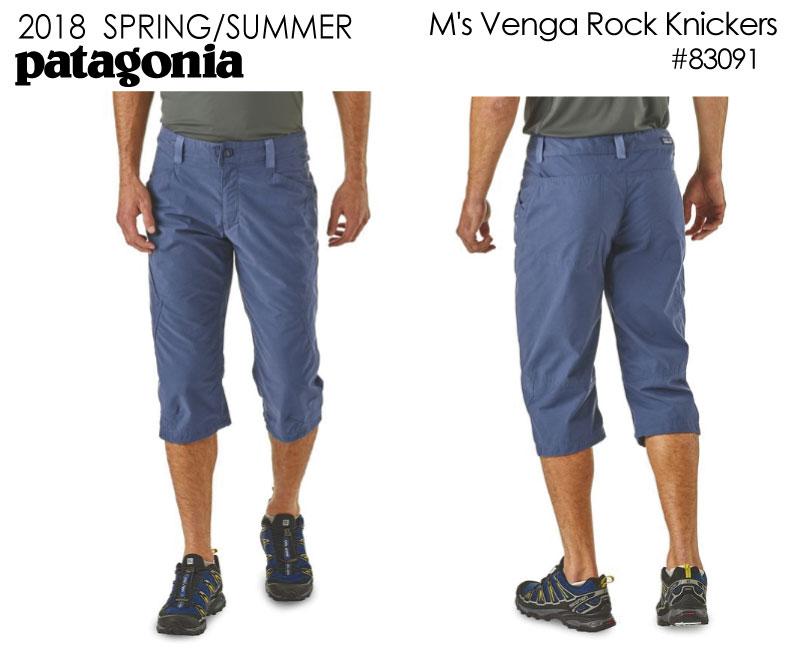 パタゴニア PATAGONIA  ロングパンツ 83091<M's Venga Rock Knickers メンズ ベンガ ロック ニッカーズ> 18SS※取り寄せ品