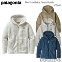 パタゴニア PATAGONIA キッズ 子供用 レディースフリース 65485<Girls' Los Gatos Hoody ガールズ ロス ガトス フー…
