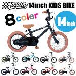 WYNN BIKE ウィンバイク 全8色<Wynn 14inch Kids Bike>子供用自転車 14インチ キッズ子ども用BMX 補助輪付属