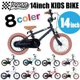 子供用 自転車 14インチ WYNN BIKE ウィンバイク 全8色<Wynn 14inch Kids Bike> キッズ子ども用BMX 補助輪付属