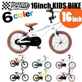 子供用 自転車 16インチ WYNN BIKE ウィンバイク 全6色<Wynn 16inch Kids Bike> キッズ子ども用BMX ストライダーからのステップアップに!!※沖縄・北海道・離島は送料加算