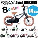あす楽 WYNN BIKE ウィンバイク 全6色<Wynn 14inch Kids Bike>子供用自転車 14インチ キッズ子ども用BMX 補助輪付属 STR...
