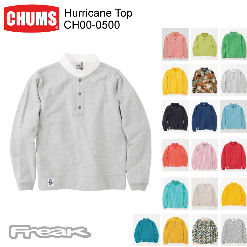 CHUMS チャムス CH00-0500<Hurricane Top ハリケーントップ >※取り寄せ品