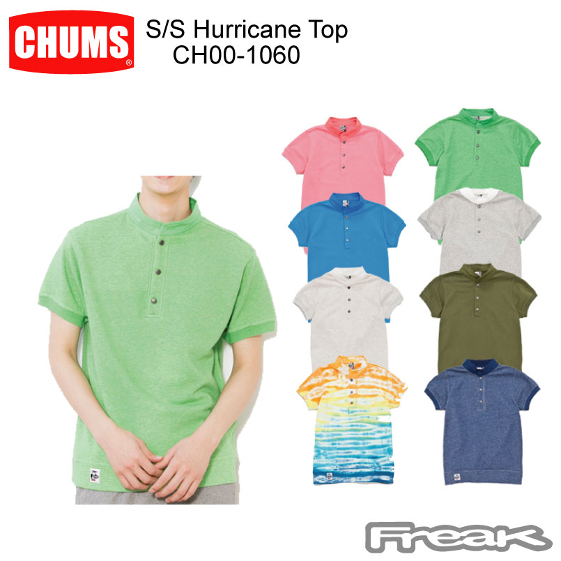 CHUMS チャムス CH00-1060 <S/S Hurricane Top 半袖ハリケーントップ >※取り寄せ品