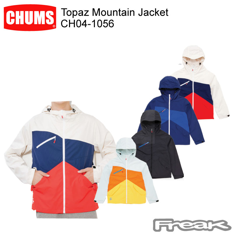 CHUMS チャムス CH04-1056<Topaz Mountain Jacket トパズマウンテンジャケット >※取り寄せ品