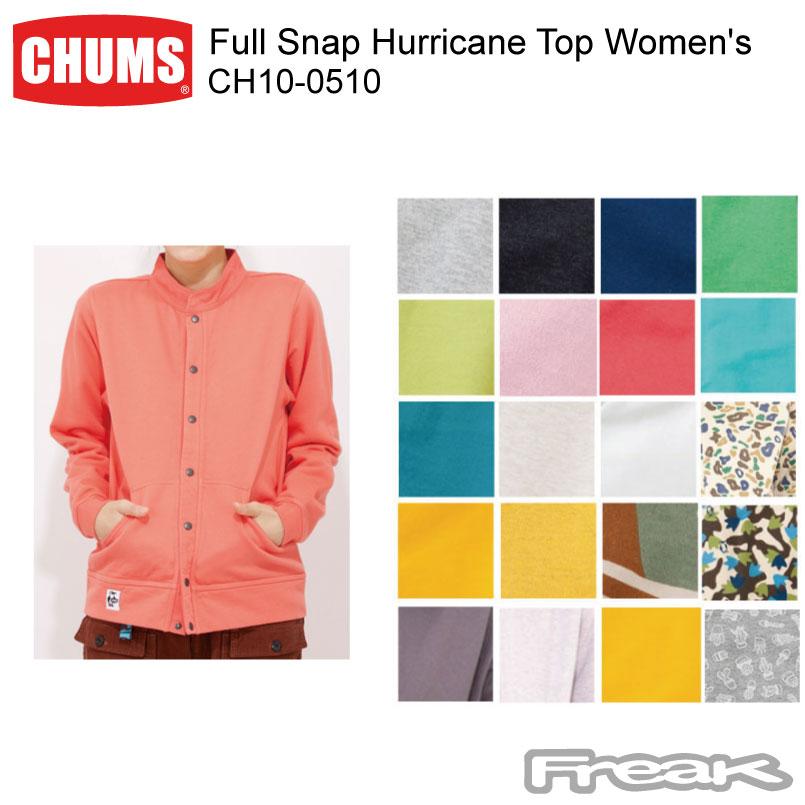 CHUMS チャムス レディース スウェット CH10-0510<Full Snap Hurricane Top Women's フルスナップハリケーントップ ウィーメンズ>※取り寄せ品