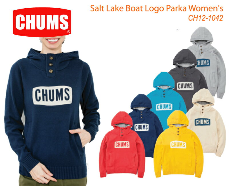 数量限定【200円クーポン】配布中!!CHUMS チャムス CH12-1042Salt Lake Boat Logo Parka Women's ソルトレイクボートロゴパーカ >※取り寄せ品