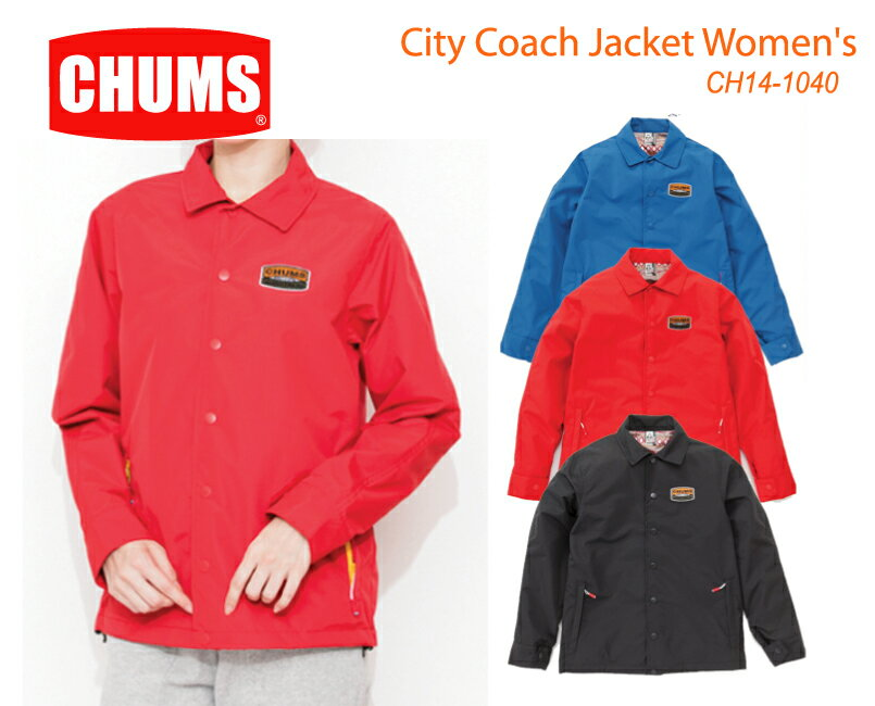 CHUMS チャムス CH14-1040<City Coach Jacket Women's シティコーチジャケット >※取り寄せ品