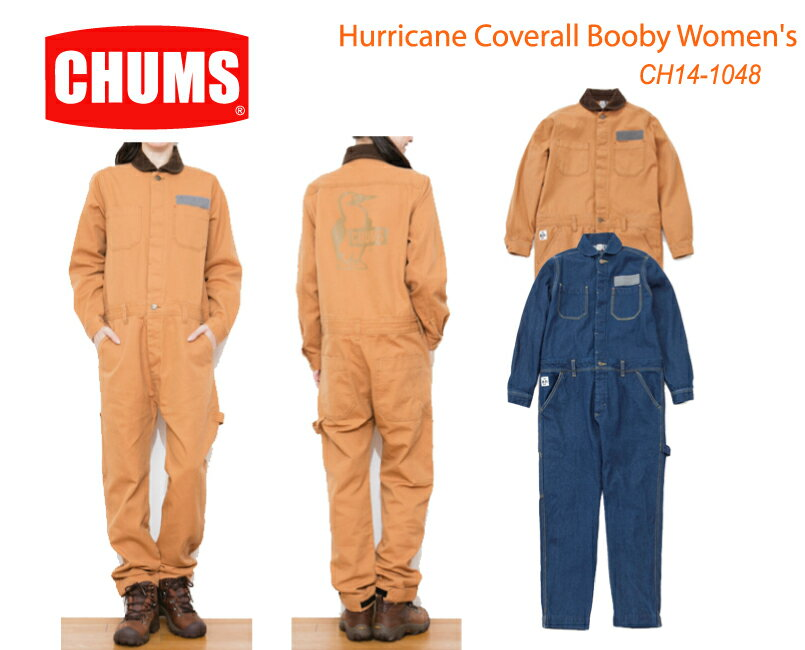 数量限定【最大300円クーポン】配布中!!CHUMS チャムス CH14-1048<Hurricane Coverall Booby Women's ハリケーンカバーオールブービー >※取り寄せ品