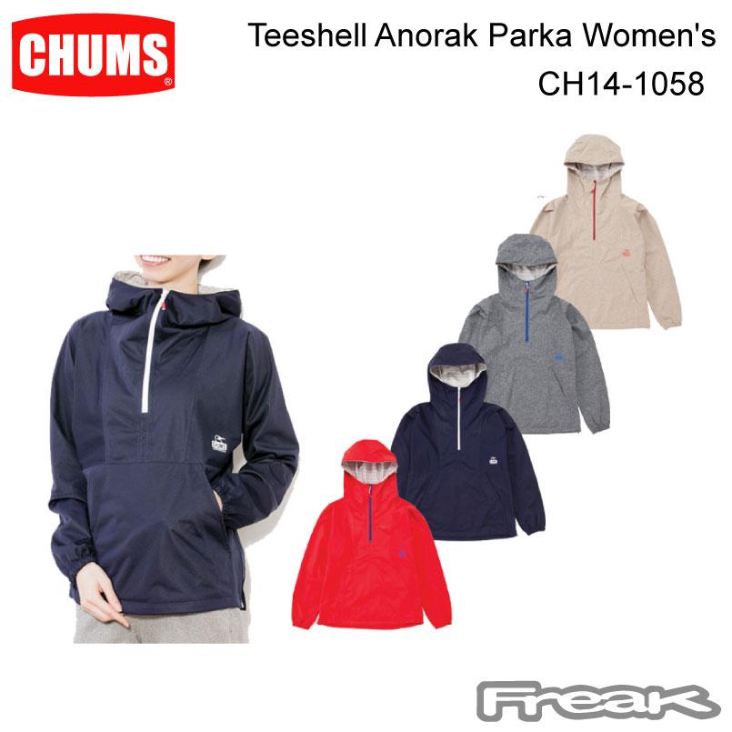 CHUMS チャムス CH14-1058<Teeshell Anorak Parka Women's ティーシェルアノラックパーカー >※取り寄せ品