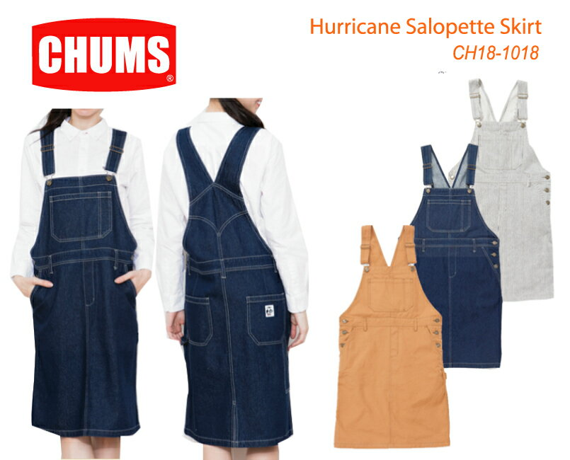 CHUMS チャムス CH18-1018<Hurricane Salopette Skirt ハリケーンサロペットスカート >※取り寄せ品