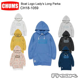 CHUMS チャムス CH18-1059<Boat Logo Lady's Long Parka ボートロゴレディースロングパーカー >※取り寄せ品