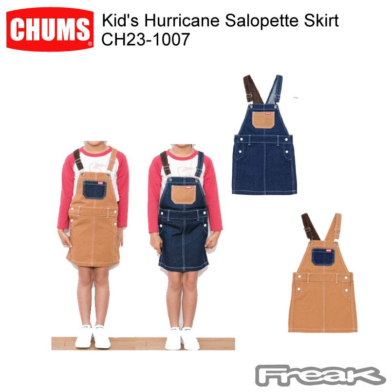 数量限定【最大300円クーポン】配布中!!CHUMS チャムス CH23-1007<Kid's Hurricane Salopette Skirt - キッズハリケーンサロペットスカート >※取り寄せ品