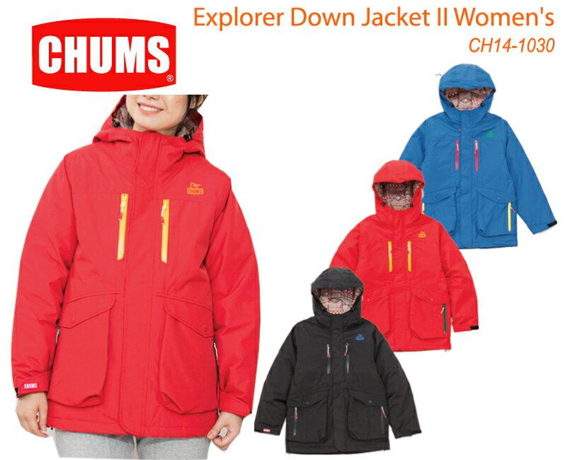 CHUMS チャムス CH14-1030<Explorer Down Jacket II Women's エクスプローラーダウンジャケット >※取り寄せ品