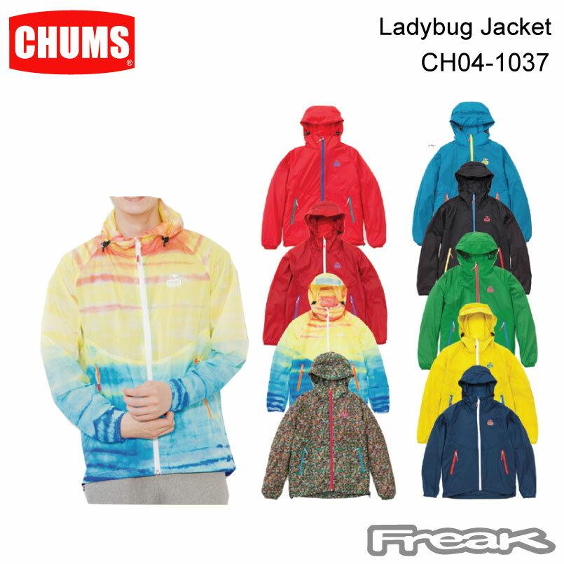 CHUMS チャムス CH04-1037<Ladybug Jacket レディバグジャケット >※取り寄せ品