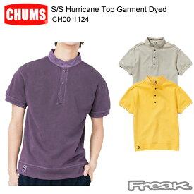 CHUMS チャムス CH00-1124<S/S Hurricane Top Garment Dyed 半袖ハリケーントップガーメントダイ(トップス/スウェット)>※取り寄せ品