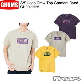 CHUMS チャムス CH00-1125<S/S Logo Crew Top Garment Dyed 半袖ロゴクルートップガーメントダイ(トップス/スウェット)>※取り寄せ品