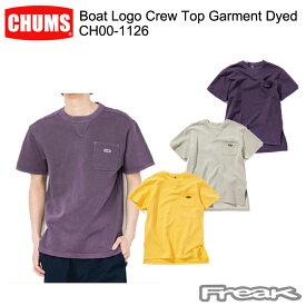 CHUMS チャムス CH00-1126< ボートロゴクルートップガーメントダイ(トップス/スウェット)>※取り寄せ品