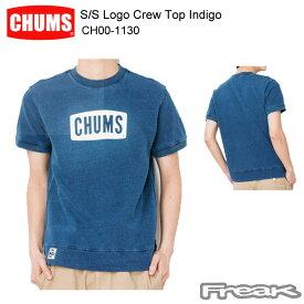 CHUMS チャムス CH00-1130<S/S Logo Crew Top Indigo 半袖ロゴクルートップインディゴ(トップス/スウェット)>※取り寄せ品