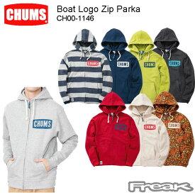 CHUMS チャムス メンズ スウェットパーカCH00-1146<Boat Logo Zip Parka ボートロゴジップパーカー(スウェット/パーカー)>※取り寄せ品