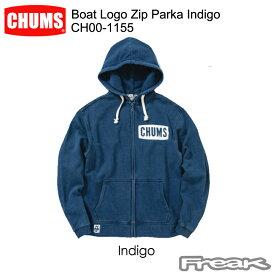CHUMS チャムス メンズ スウェットパーカCH00-1155<Boat Logo Zip Parka Indigo ボートロゴジップパーカーインディゴ(トップス/パーカー)>※取り寄せ品