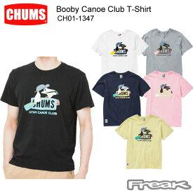 CHUMS チャムス CH01-1347<Booby Canoe Club T-Shirt ブービーカヌークラブTシャツ(トップス/Tシャツ)>※取り寄せ品