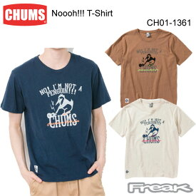 CHUMS チャムス CH01-1361<Noooh!!! T-Shirt ノオオオ!Tシャツ>※取り寄せ品